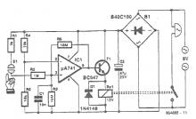 Finger touch sensor switch circuit
